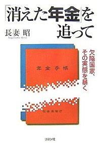 28book1.jpg